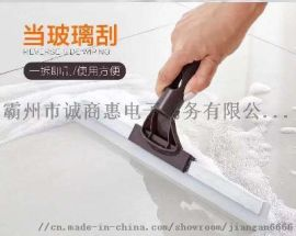 免手洗平板拖把 滑動加大版自動擰水魔術平板拖把