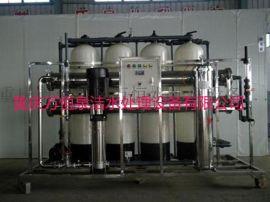 重庆纳滤水处理设备系统装置生产厂家价格多少钱一套