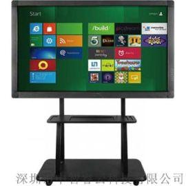 84寸触摸教学一体机会议教育触控电子白板