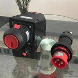 AC防爆插头插座连接器