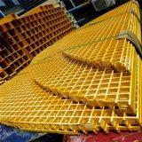 玻璃鋼污水溝踏步板 玻璃鋼格柵專業生產