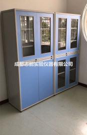 成都实验室通风药品柜 铝木试剂柜 温江实验台柜厂家