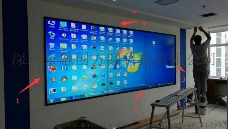 蘇州做大尺寸拼接屏觸摸屏,大尺寸觸摸屏拼接牆