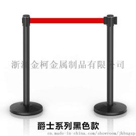 金柯一米线伸缩带栏杆座隔离带围栏护栏
