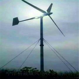 永磁家用2000W垂直轴风力发电设备美观大方