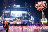 石岩星城P6户外墙体广告播放全彩LED电子屏