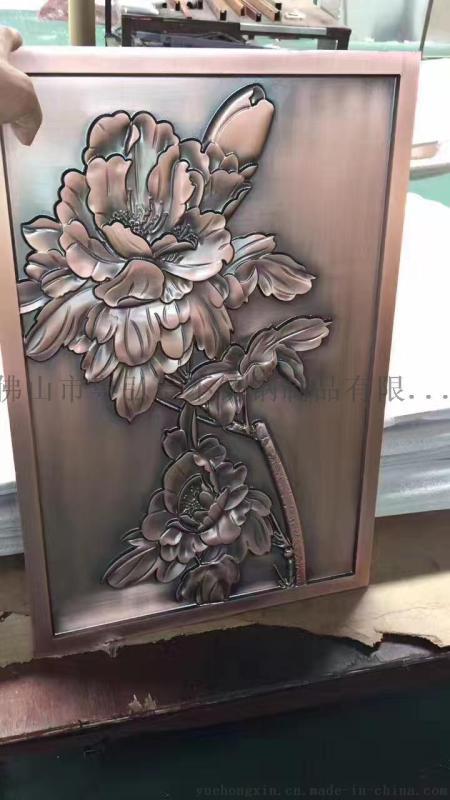 艺术铝板雕刻装饰雕花屏风 广东精雕铝屏风生产