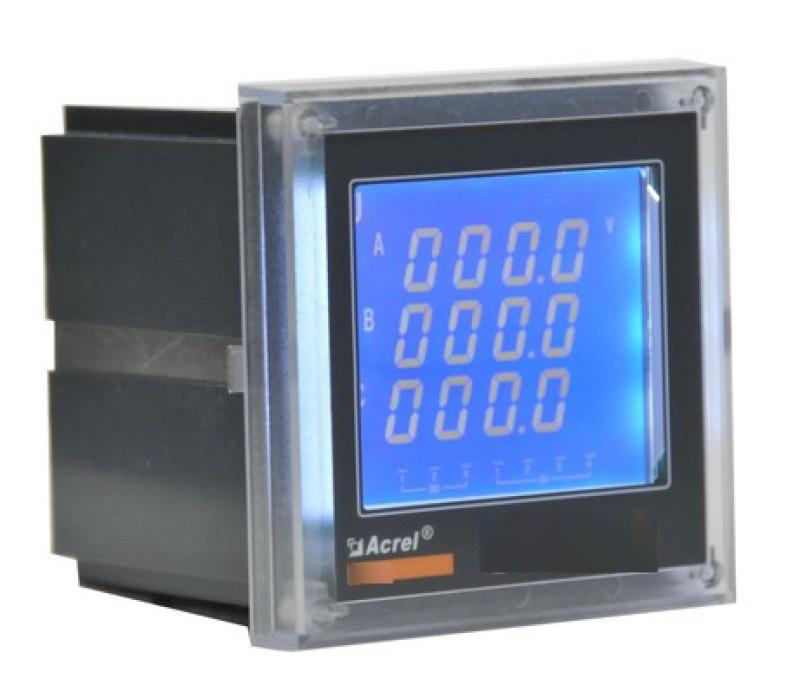 PZ96L-E4/M多功能電能表,模擬量電能表廠家