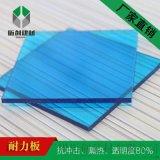 歷創 pc耐力板 實心板  3mm透明耐力板