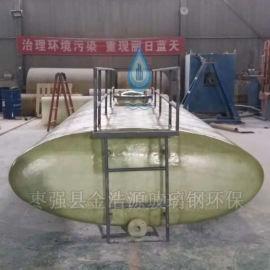 厂家定制玻璃钢运输罐 椭圆储罐