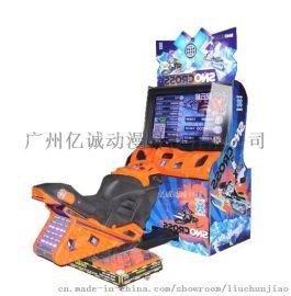 42寸雪地摩托成人模拟赛车游艺机游戏机娱乐机