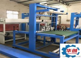 大型防水卷材包装机全自动热收缩膜包装机