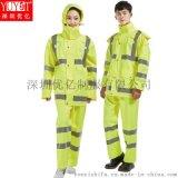 深圳雨衣厂家直销荧光黄牛津布防水反光雨衣套装