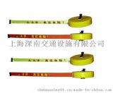 荧光隔离带印字 荧光隔离带定制 荧光隔离带尺寸