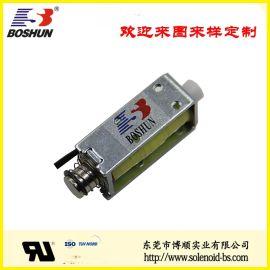 智慧箱櫃電磁鐵 BS-0940S-08