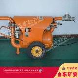 QYF10-20氣動清淤排污泵