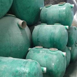 湖南永州玻璃钢化粪池玻璃钢生物化粪池