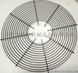 苏州焊信风扇网罩加工风机网罩来图定制