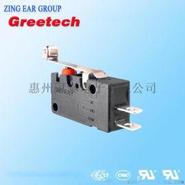 G5W11  5A 密封型防浸泡防水开关带轮子