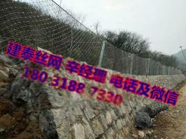 sns边坡防护网供应商