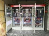 消火栓/消防喷淋泵控制柜/水泵配电箱/控制箱 软启动一用一备30KW
