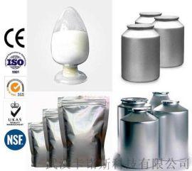 水杨羟肟酸|优质金属螯合物量大价优