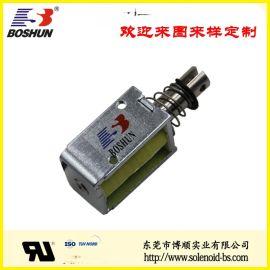柜子锁电磁铁推拉式 BS-1040L-64