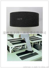 台阶防滑条 防滑胶带 **铝箔防滑贴 楼梯防滑