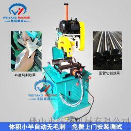 工厂直销高速圆锯机无毛刺不变形全自动切管机