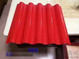 厂家直销2.5厚木纹色铝单板 烤漆铝单板吊顶定制