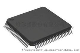 微控制器CYPRESS 代理CYPRESS IC集成电路
