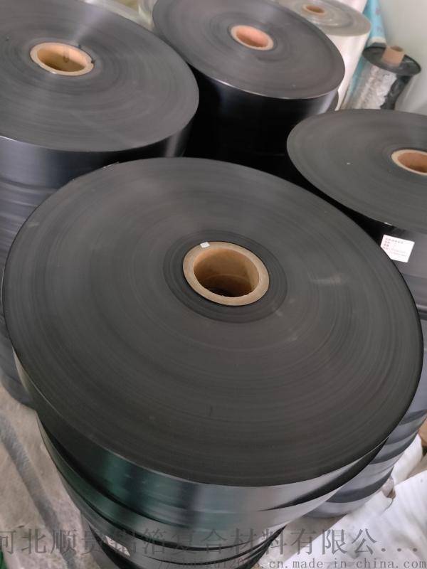 伸缩软管镀铝膜带,聚酯膜带