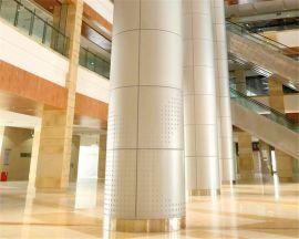 外墙异形铝单板 不规则镂空铝单板 包口铝单板
