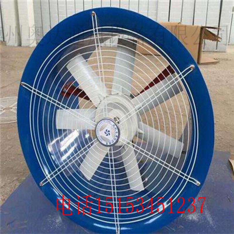 东营BTF35轴流风机混流风机好质量好保障值得信赖