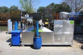 KOS-GT全自动油水分离器
