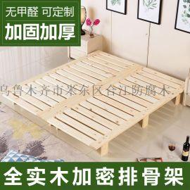 新疆厂家直销床板 桑拿板 樟子松防腐木