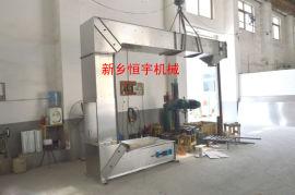 散物料诱导斗式提升机 Z型咖啡豆提升机