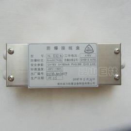 宏力原装防爆地磅接线盒 本安型4芯防爆接线盒 不锈钢防爆接线盒