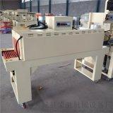 供应热收缩包装机 全自动4020薄膜热收缩包装机