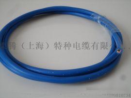 上海栗腾新供PVC柔性数据传输电缆