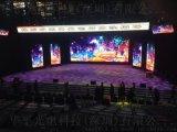 租赁屏, 舞台租赁屏, LED舞台租赁屏
