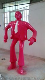 人物雕塑定制 玻璃钢造型雕塑