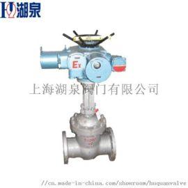 上海MZ941H-16C调节型高压矿用防爆电动闸阀