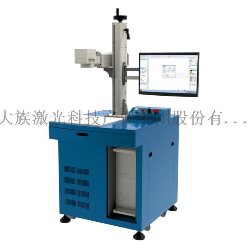 CN系列光纖鐳射打標機(特價)
