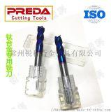 定製鎢鋼鈦合金專用銑刀2.1 2.2 2.3 2.4 2.5 2.6 2.7 2.8 2.9
