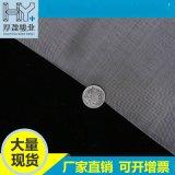 304高品質不鏽鋼篩網 精密磨料網不鏽鋼過濾網方片
