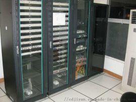 成都温江数据中心,温江机房托管,极云天下