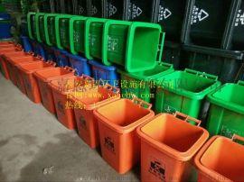 西安塑料垃圾桶_宝鸡塑料垃圾桶专卖