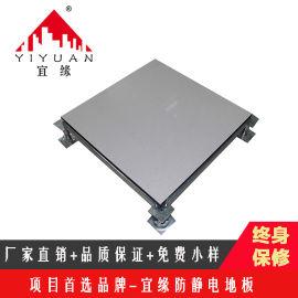 西安陶瓷防静电地板,架空防静电地板,活动地板