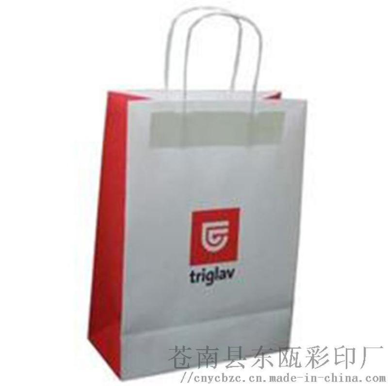 厂家定制 服装鞋购物手提袋印刷 **牛皮纸袋 礼品化妆品包装袋